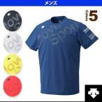 デサント オールスポーツウェア(メンズ/ユニ) タフT ハーフスリーブシャツ/メンズ(DAT-5719)