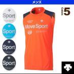 デサント オールスポーツウェア(メンズ/ユニ) BRZ+ ノースリーブシャツ/メンズ(DAT-5727N)