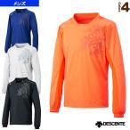 デサント オールスポーツウェア(メンズ/ユニ) ウインドバリア ロングスリーブシャツ/メンズ(DAT-5755L)