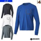 デサント オールスポーツウェア(メンズ/ユニ) タフT PLUS ロングスリーブシャツ/メンズ(DAT-5790ZL)