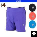 デサント オールスポーツウェア(メンズ/ユニ) MOTION AIR PANTS/モーションエアーパンツ/メンズ(DAT-7658P)