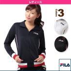 [フィラ オールスポーツウェア(レディース)]スタンドカラージャージジャケット/レディース(446604)
