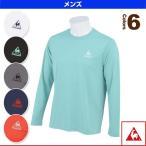 ルコック オールスポーツウェア(メンズ/ユニ) 長袖Tシャツ/メンズ(QB-112365)