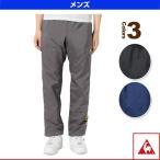 ルコック オールスポーツウェア(メンズ/ユニ) ウインドロングパンツ/メンズ(QB-470163)