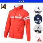 ルコック オールスポーツウェア(メンズ/ユニ) フーデッドスウエットジャケット/メンズ(QB-560363)