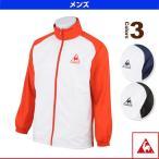 ルコック オールスポーツウェア(メンズ/ユニ) ウインドジャケット/メンズ(QB-570563)