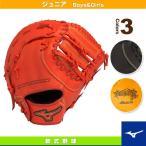 [ミズノ 軟式野球グローブ]フィールドグリスター Fin/少年軟式・一塁手用ミット/TK型(1AJFY14700)