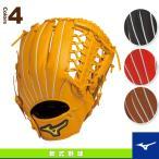[ミズノ 軟式野球グローブ]フィールドグリスター Fin/軟式・外野手用グラブ(1AJGR14717)