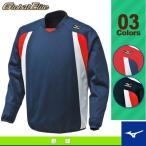 [ミズノ 野球ウェア(メンズ/ユニ)]グローバルエリート BKジャケット・プロモデル(52LA110)