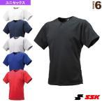 エスエスケイ 野球ウェア(メンズ/ユニ)  1ボタンベースボールTシャツ(BT2310)