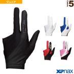 [ザナックス 野球手袋]3本指守備手袋/片手用/ジュニア(BBG-75H)