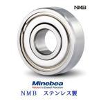 3x6x2.5  DDL-630ZZ  ミネベア NMBステンレス ベアリング SMR63ZZ 同寸法