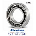 6x10x2.5 ミネベア DDL-1060 オープン NMBステンレス