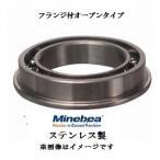 ミニチュアベアリングフランジ付 DDLF-730オープン NMBステンレス