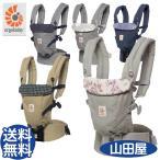 エルゴ 抱っこひも アダプト 新生児 日本正規品 2年保証 adapt NEW
