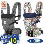 ショッピングエルゴ エルゴ 抱っこひも 新生児 抱っこ紐 アダプト キースヘリング ブラック POP adapt Keith 日本正規品 2年保証