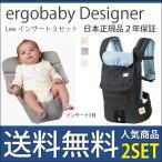 抱っこ紐 新生児 エルゴ 抱っこひも lee デザイナーズ インディゴデニム 日本正規品 2年保証 インサート3付 2