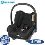 Maxi-cosi GMP CITI ブラックグリッド QNY8823725120