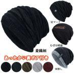 ショッピングニットキャップ 厚手 ニットキャップ ボア付き ニット帽 大きいサイズ 帽子 ワッチキャップ ビーニー メンズ(男性用) レディース 秋 冬 KNIT CAP 4002