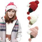 ニット帽 ボンボン スノボ スキー 耳当て 飾り編み レディース
