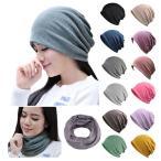 スクリューキャップ ニット帽 ネックウォーマー 帽子 コットン ニットキャップ 綿 ワッチキャップ フェイスマスク 医療用 メンズ レディース KNIT CAP 4210