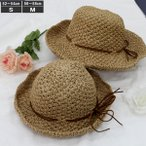 麦わら帽子 カンカン帽 チュール レディース ストローハット