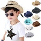 子供用 麦わら帽子 テンガロンハット キッズハット ストローハット 帽子 カウボーイハット 中折れ 麦藁 キッズ 子ども 春 夏 STRAW HAT 6508
