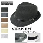 Straw Hat - 中折れ 麦わら帽子 3サイズ(S M L) ストローハット 中折れハット リボン ベルト 帽子 麦わら 大きいサイズ 麦藁 メンズ レディース キッズ 子供 春夏 HAT 6540