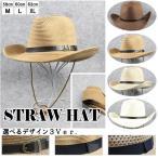 Straw Hat - 麦わら帽子 S M L XL テンガロンハット 折りたたみ 帽子 つば広 大きい ストローハット UVカット 大きめ 日よけ帽子 子供 キッズ 中折れ メンズ レディース 夏