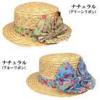 麦わら帽子 ストローハット カンカン帽 リボン 花柄 大きいリボン 花 レディース