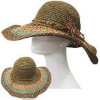 麦わら帽子 ストローハット つば広 カラフル ビーズ ツバ広 ざっくり編み レディース