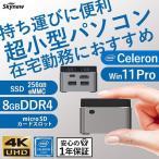 パソコン デスクトップ 新品 ミニパソコン ミニPC 小型 高性能  M1T  4K対応 インテル Celeron