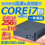高性能 ミニパソコン■Intel i7-8550U ■SSD 128G+1TB HDD