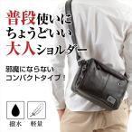 ショルダーバッグ メンズ ビジネス ショルダー ショルダーバック 斜めがけ コンパクト 防水 レザー メンズバッグ 通勤 ギフト プレゼント 送料無料