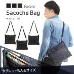 サコッシュバッグ 迷彩柄 ショルダーバッグ メンズ 肩掛け カジュアル 薄い 軽量 旅行 ポーチ セキュリティー バッグインバッグ 送料無料