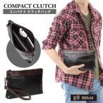 コンパクト クラッチバッグ セカンドバッグ ハンドバッグ メンズ PUレザー 合皮 黒 クラッチバッグ バッグインバッグ ツートン