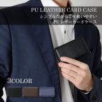 名刺入れ メンズ 名刺ケース カードケース ic メンズ レディース ファイル 革 ブランド 大容量 薄い 小物 プレゼント ギフト レザー ビジネス ブラック 黒