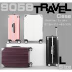 スーツケース キャリーバッグ Lサイズ 大型 軽量 大容量 ハード ケース