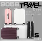 スーツケース キャリーバッグ Sサイズ 小型 軽量 ハード ケース ダイヤル