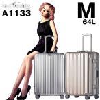 アウトレット スーツケース Mサイズ 中型 キャリーバック ダイヤルロック ハード トラベル ラゲッジ 数量限定 a-1133