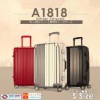 アウトレット スーツケース Sサイズ 小型 キャリーバック ダイヤルロック 旅行用品