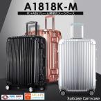 スーツケース Mサイズ 中型 キャリーバック ダイヤルロック 旅行用品