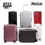 スーツケース Mサイズ 中型 軽量 キャリーケース キャリーバッグ ファスナー TSAロック 大容量 旅行用品 ポリカーボネート