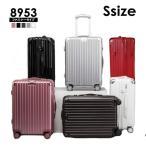 スーツケース Sサイズ 小型 軽量 キャリーケース キャリーバッグ ファスナー TSAロック 大容量 旅行用品 ポリカーボネート