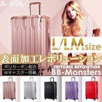 スーツケース 大型 Lサイズ 軽量 キャリーケース キャリーバッグ ハードケース ファスナー TSAロック 大容量