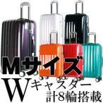 スーツケース 中型 超軽量 旅行カバン キャリーバッグ