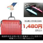 電子 はかり スーツケース 単品価格