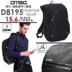 リュック バックパック リュックサック ビジネスリュック デイパック メンズ 旅行バッグ USB ポート付 多機能 PCリュック おしゃれ 大容量