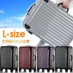 スーツケース 大型 キャリーケース キャリーバッグ アルミフレーム 深溝式 大容量
