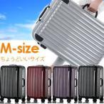 スーツケース 中型 キャリーケース キャリーバッグ アルミフレーム 深溝式 Mサイズ